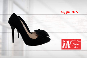crne cipele baner